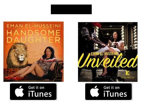 Eman El Husseini Comedy Albums